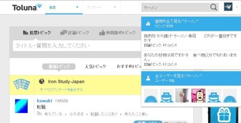 Search01