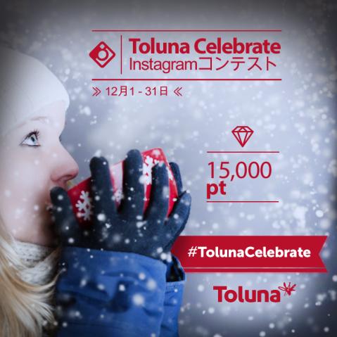 Instagram TolunaCelebrate_JP