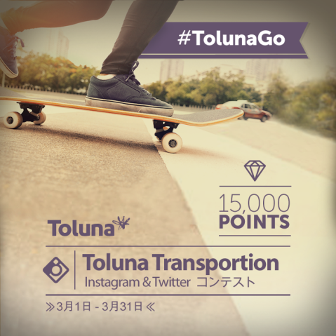 Instagram Toluna Transportation_JP