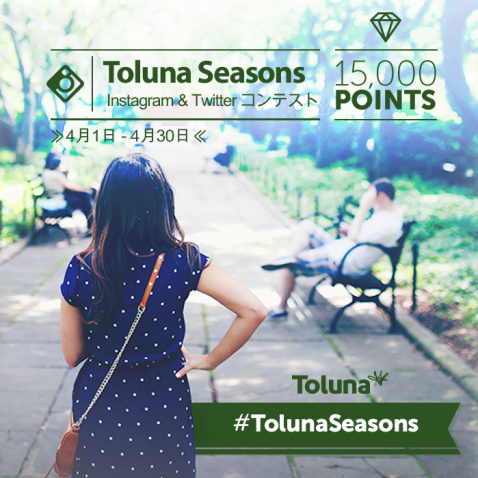 Instagram Toluna Seasons_JP_correcteddate