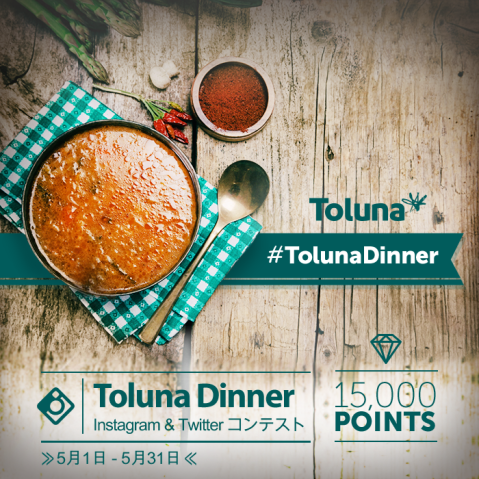 Instagram Toluna Dinner_JP