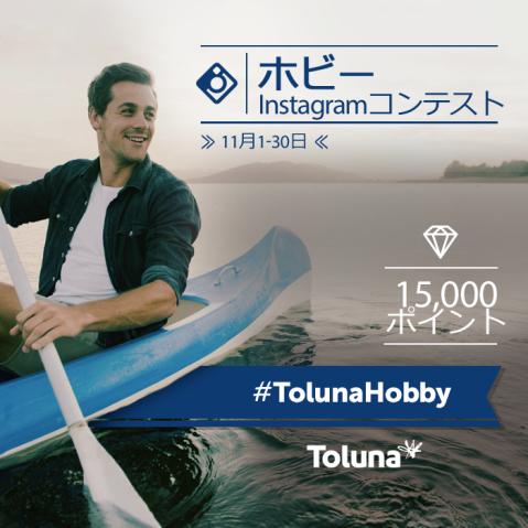 tolunahobby_jp
