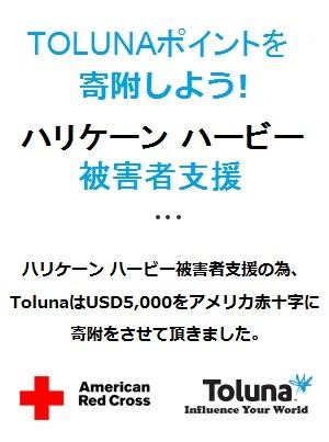 FB jp