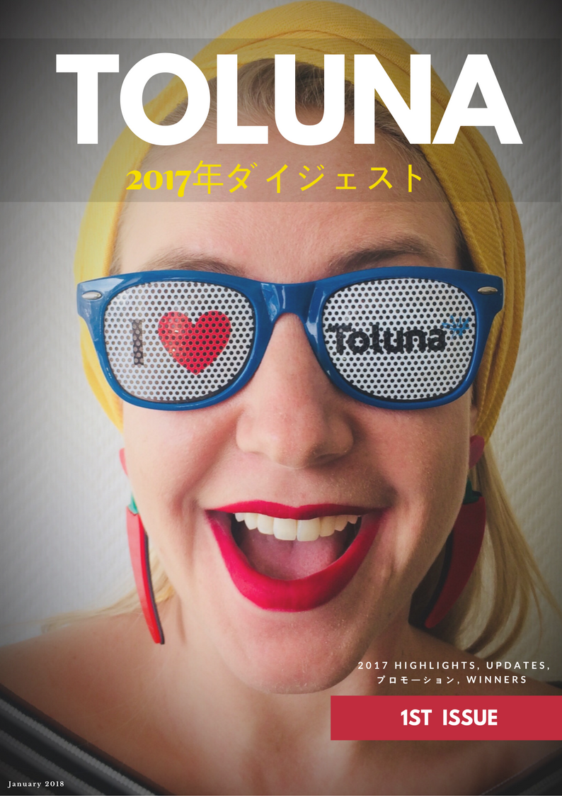 JP - Toluna News - Year in review EMAIL TEMPLATE