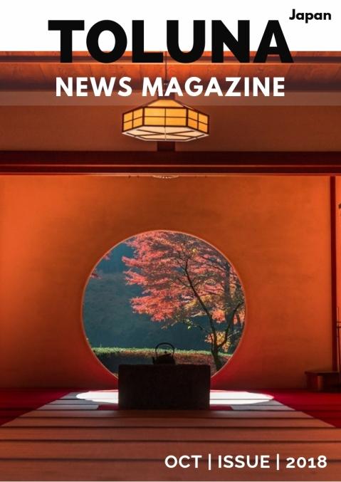 JP Magazine Oct