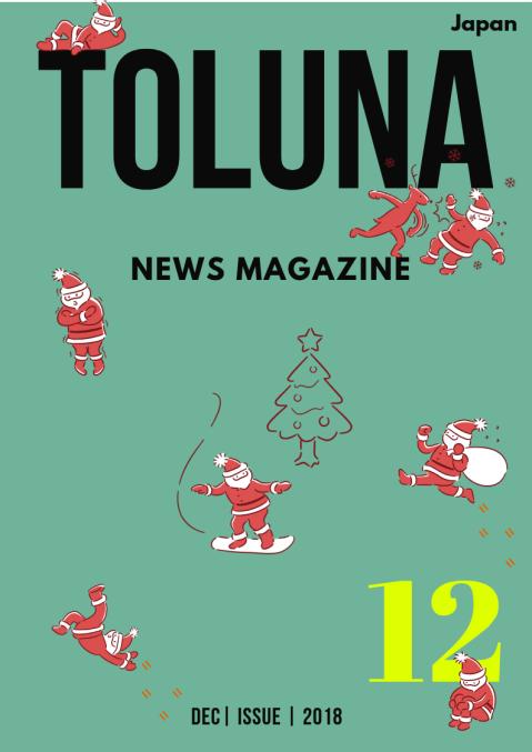JP magazine Dec