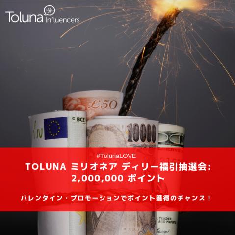 #tolunalove 1