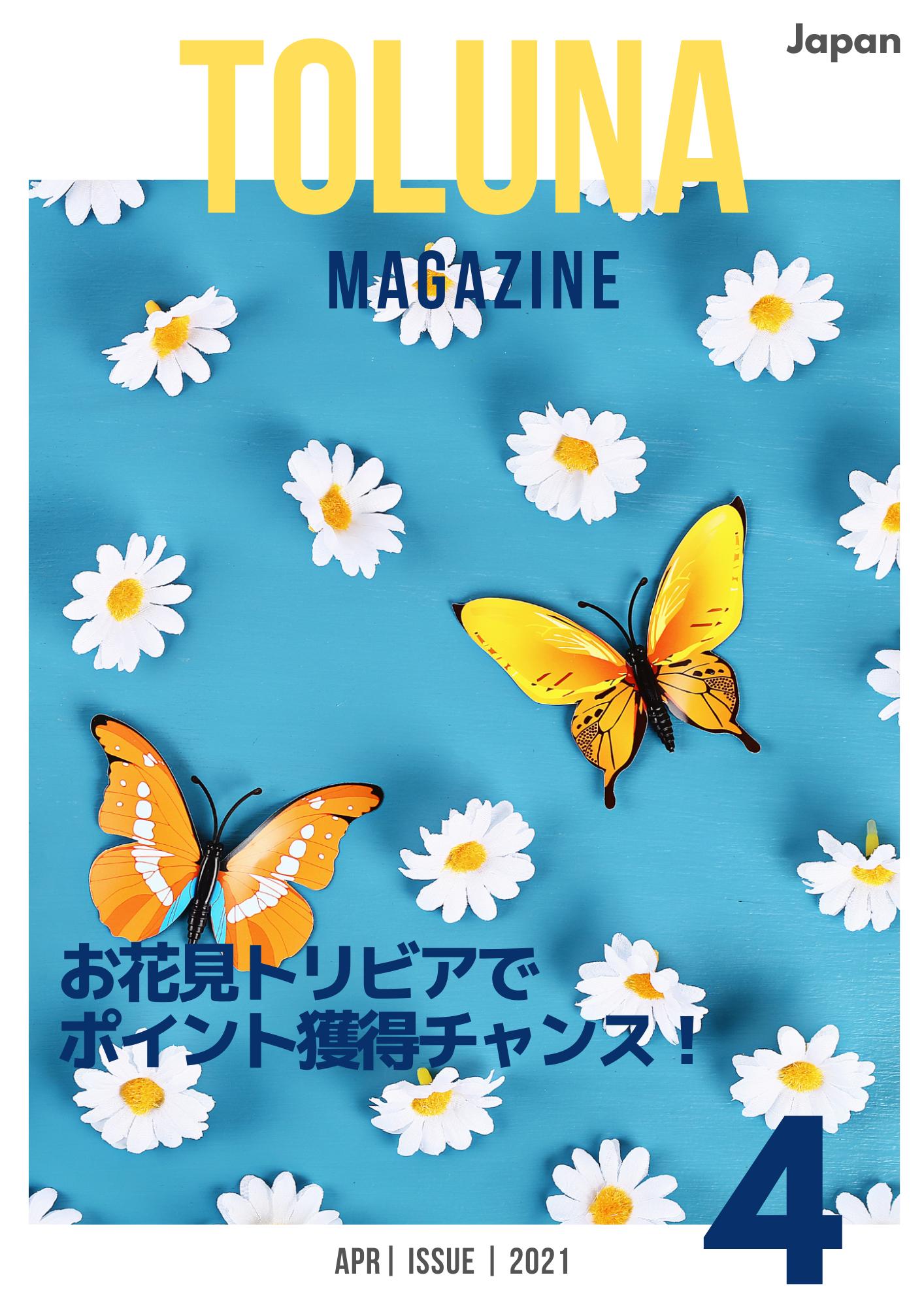 JP-APR Magazine